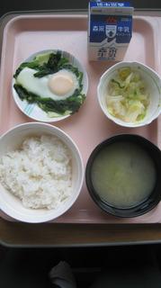 27日朝食.JPG