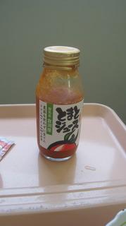 59-中島桂一さん差し入れのトマトジュース.JPG